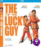 The Lucky Guy 行運一條龍 Blu-ray (1998) (Region Free) (English Subtitled)