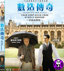 The Man Who Knew Infinity 數造傳奇 Blu-Ray (2016) (Region A) (Hong Kong Version)