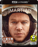 The Martian 火星任務 4K UHD (2015) (Hong Kong Version)