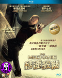 The Mechanic Blu-ray (2011) (Region A) (Hong Kong Version)
