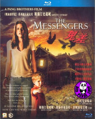 The Messengers Blu-Ray (2007) (Region A) (Hong Kong Version)