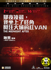 The Midnight After (2014) (Region 3 DVD) (English Subtitled) 2 Disc Edition