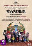 The Missing Picture 被消失的影像 (2014) (Region 3 DVD) (English Subtitled) French Movie aka L'image manquante
