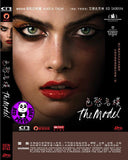 The Model 色慾名模 (2016) (Region 3 DVD) (English Subtitled) Denmark movie