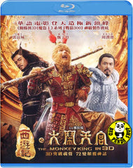 The Monkey King: The Legend Begins 西遊記之大鬧天宮 3D (2014) (Region A Blu-ray) (English Subtitled)