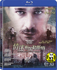 The Necessary Death Of Carlie Countryman Blu-Ray (2013) (Region A) (Hong Kong Version)