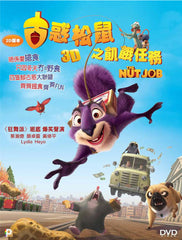 The Nut Job Blu-Ray (2014) (Region A) (Hong Kong Version) (2D version)