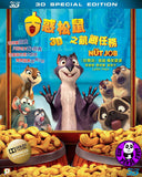 The Nut Job 古惑松鼠之飢餓任務 3D Blu-Ray (2014) (Region A) (Hong Kong Version) Special Edition