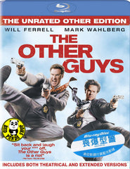The Other Guys Blu-Ray (2010) (Region A) (Hong Kong Version) (Mastered in 4K)