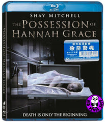 The Possession Of Hannah Grace 殮房驚魂 Blu-Ray (2018) (Region A) (Hong Kong Version)