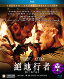 The Rover Blu-Ray (2014) (Region A) (Hong Kong Version)
