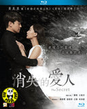 The Secret 消失的愛人 Blu-ray (2015) (Region A) (English Subtitled)