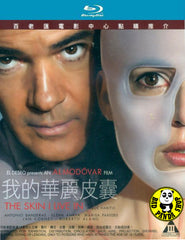 The Skin I Live In (2011) (Region A Blu-ray) (English Subtitled) Spanish Movie