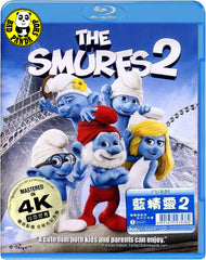 The Smurfs 2 Blu-Ray (2013) (Region Free) (Hong Kong Version) (Mastered in 4K)
