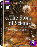 The Story Of Science DVD (BBC) (Region 3) (Hong Kong Version)