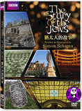 The Story Of The Jews DVD (BBC) (Region 3) (Hong Kong Version)