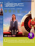 The Summer of Sangaile 攣攣初夏 (2015) (Region 3 DVD) (English Subtitled) Lithuanian movie aka Sangailes vasara