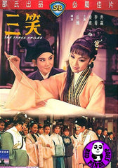 The Three Smiles (1969) (Region 3 DVD) (English Subtitled) (Shaw Brothers)