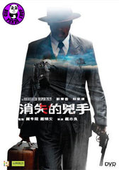 The Vanished Murderer 消失的兇手 (2015) (Region 3 DVD) (English Subtitled)