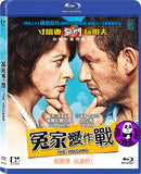 The Volcano (2013) (Region A Blu-ray) (English Subtitled) French Movie a.k.a. Eyjafjallajokull