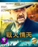 The Water Diviner Blu-Ray (2015) (Region A) (Hong Kong Version)