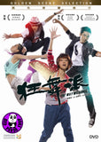 The Way We Dance (2013) (Region 3 DVD) (English Subtitled)