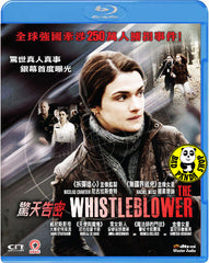The Whistleblower Blu-Ray (2010) (Region A) (Hong Kong Version)