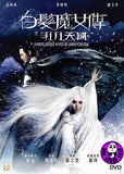 The White Haired Witch of Lunar Kingdom 白髮魔女傳之明月天國 (2014) (Region 3 DVD) (English Subtitled)