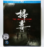 The White Storm 1+2 Blu-ray (2013-2019) 掃毒1+2套裝 (Region A) (English Subtitled) 2 Movie Collection