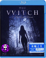 The Witch 巫魍之災 Blu-Ray (2016) (Region A) (Hong Kong Version)