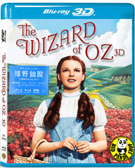 The Wizard Of Oz 2D + 3D Blu-Ray (1939) (Region Free) (Hong Kong Version) 3 Disc 75th Anniversary Edition
