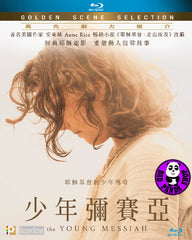 The Young Messiah 少年彌賽亞 Blu-Ray (2016) (Region A) (Hong Kong Version)