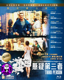 Third Person Blu-Ray (2014) (Region A) (Hong Kong Version)