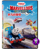 Thomas & Friends Marvellous Machinery (2020) Thomas & Friends 非凡的發明 (Region 3 DVD) (Chinese Subtitled) aka Marvelous Machinery