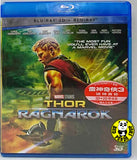 Thor: Ragnarok 雷神奇俠3: 諸神黃昏 2D + 3D Blu-Ray (2017) (Region A) (Hong Kong Version)