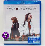 Thoroughbreds 最毒可人兒 Blu-Ray (2018) (Region A) (Hong Kong Version)