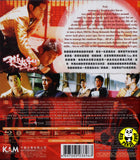 Throw Down Blu-ray (2004) (Region A) (English Subtitled)