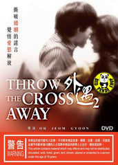 Throw The Cross Away (2006) (Region Free DVD) (English Subtitled) Korean movie