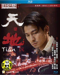 Tian Di Blu-ray (1994) 天與地 (Region A) (English Subtitled) aka Heaven and Earth / Chinese Untouchables