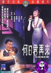 Till The End Of Time (1966) (Region 3 DVD) (English Subtitled) (Shaw Brothers)