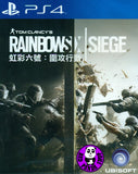 Tom Clancy's Rainbox Six: Siege (PlayStation 4) Region Free (PS4 English & Chinese Subtitled Version) 虹彩六號: 圍攻行動 (中英文合版)