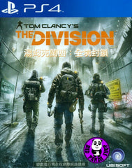 Tom Clancy's The Division (PlayStation 4) Region Free (PS4 English & Chinese Subtitled Version) 湯姆克蘭西: 全境封鎖 (中英文合版)