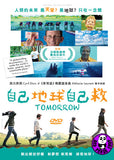 Tomorrow 自己地球自己救 DVD (Region 3) (Hong Kong Version) aka Demain