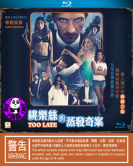 Too Late 桃樂絲的蒸發奇案 Blu-Ray (2016) (Region A) (Hong Kong Version)
