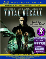 Total Recall Blu-Ray (2012) (Region Free) (Hong Kong Version) (Mastered in 4K)