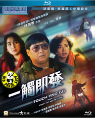 Touch And Go Blu-ray (1991) 一觸即發 (Region A) (English Subtitled) aka Point of No Return