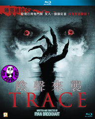 Trace Blu-Ray (2015) (Region A) (Hong Kong Version)