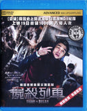 Train To Busan 屍殺列車 (2016) (Region A Blu-ray) (English Subtitled) Korean movie aka Busanhaeng / For Busan