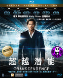Transcendence Blu-Ray (2014) (Region A) (Hong Kong Version)
