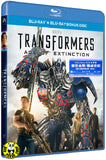 Transformers: Age of Extinction Blu-Ray (2014) (Region Free) (Hong Kong Version) 2 Disc Edition